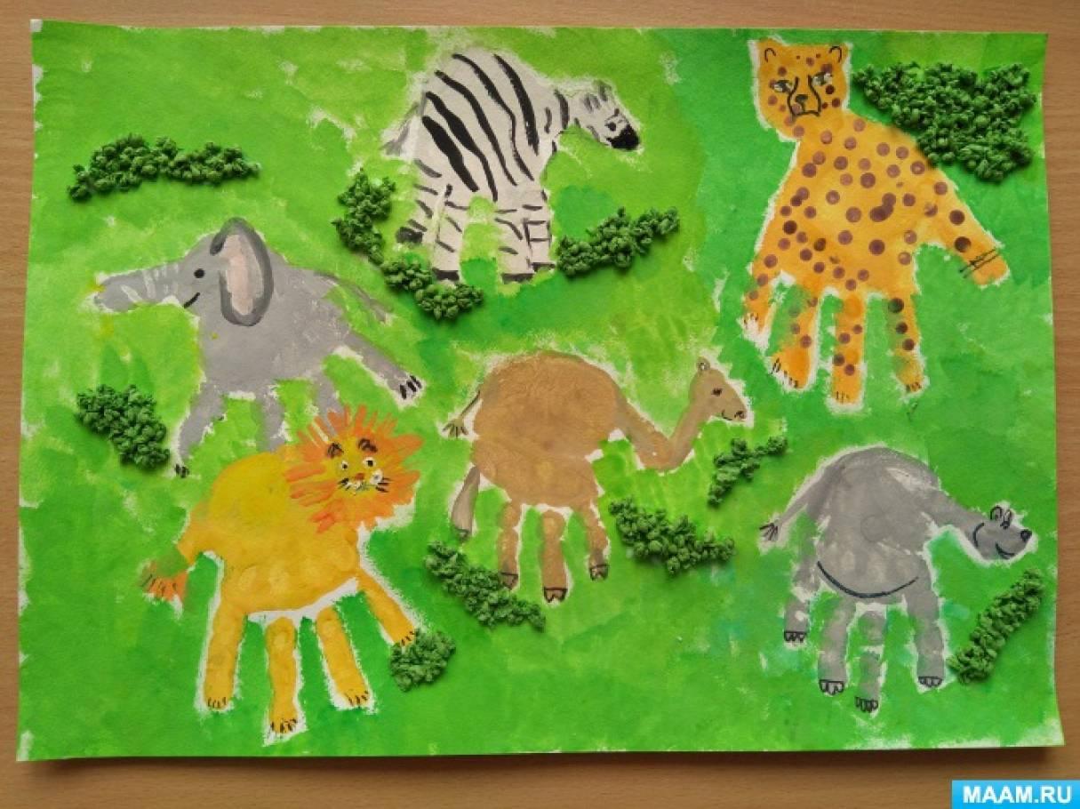Детский мастер-класс нетрадиционного рисования «Весёлый зоопарк»