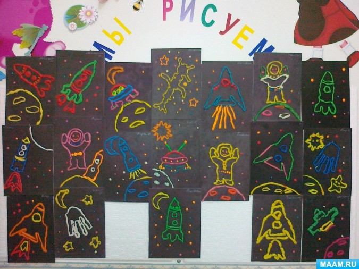 «Путешествие в космос». Конспект занятия по пластилинографии с детьми 4–5 лет