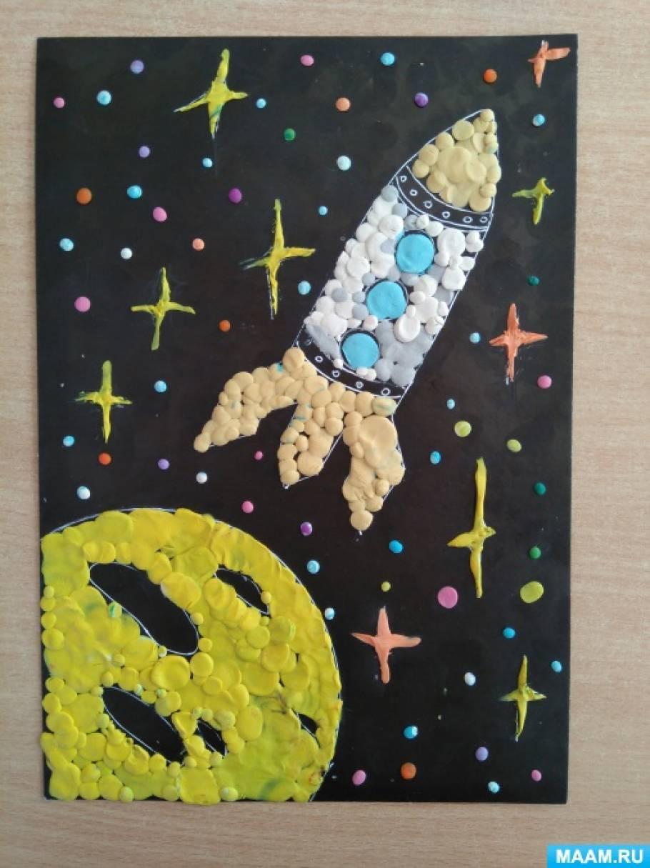 Детский мастер-класс по пластилинографии «Полёт в космос»