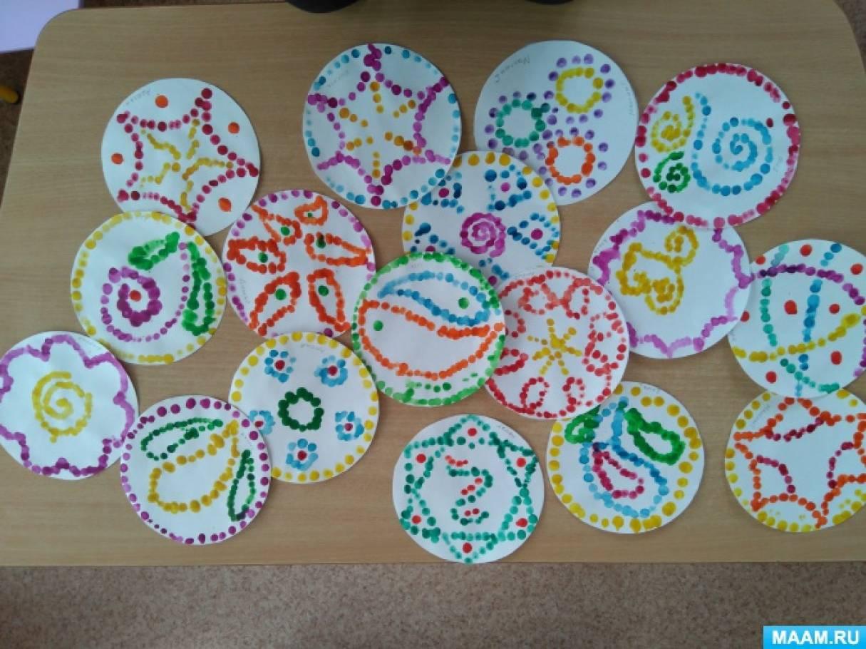 Конспект НОД «Украсим тарелочки» с использованием нетрадиционной техники рисования в младшей группе