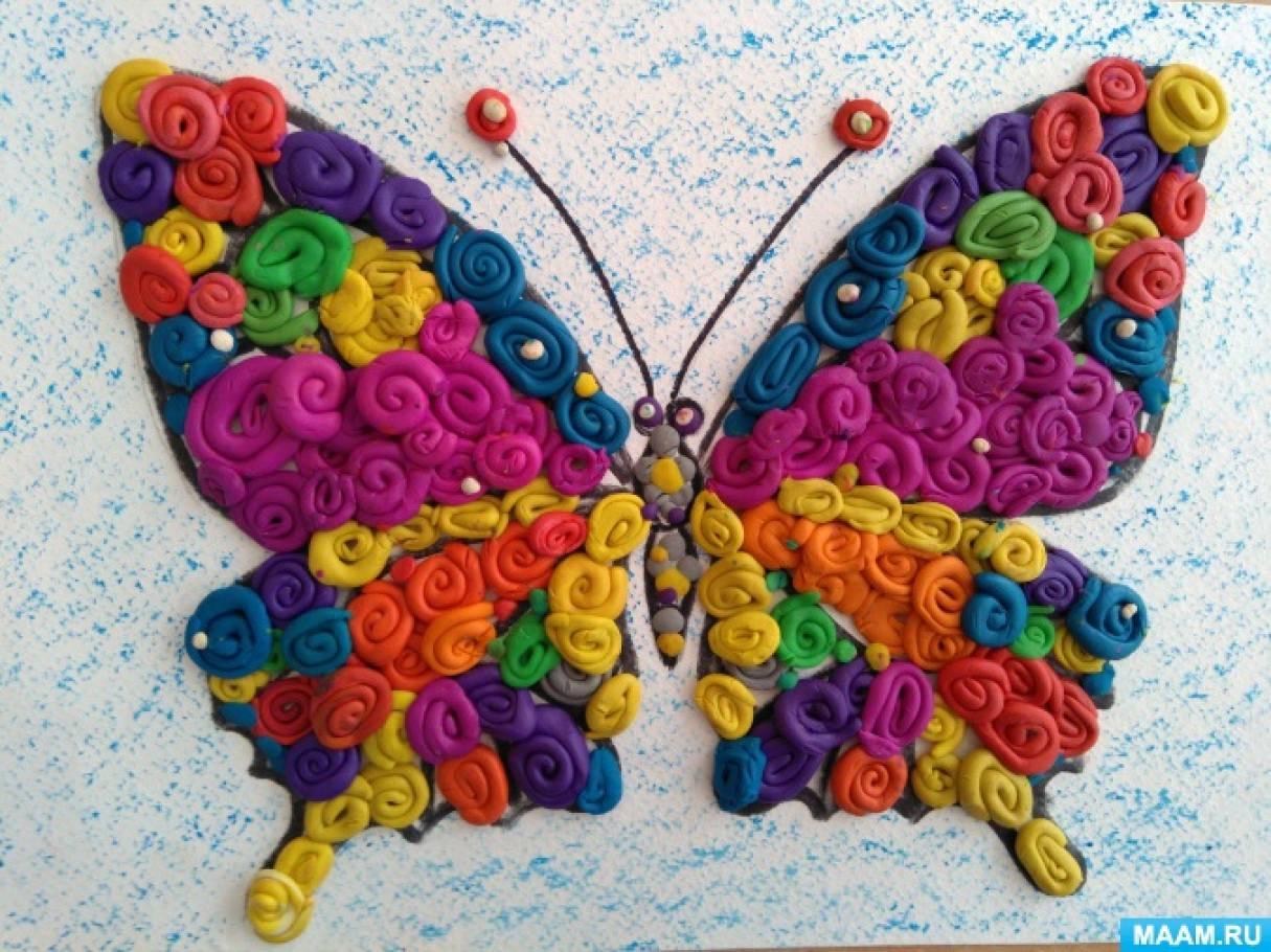 Фотоотчёт по пластилинографии «Бабочка-красавица» с детьми младшего возраста