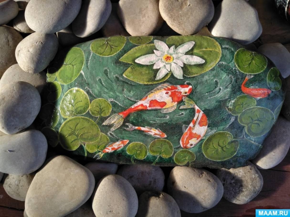 Мастер-класс «Роспись по камню для оформления дизайна сада»