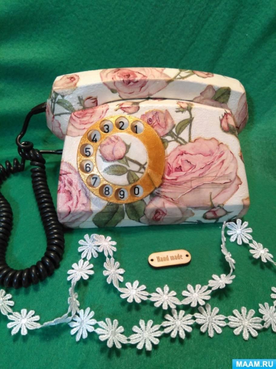 Мастер-класс по декорированию дискового телефона «Ностальгия о прошлом»