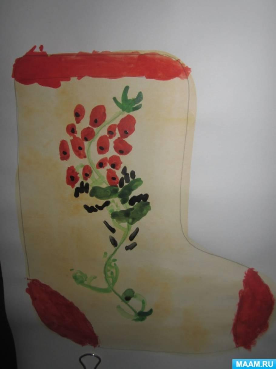 Фотоотчёт занятия по декоративному рисованию хохломской росписи «Валенки для Деда Мороза»