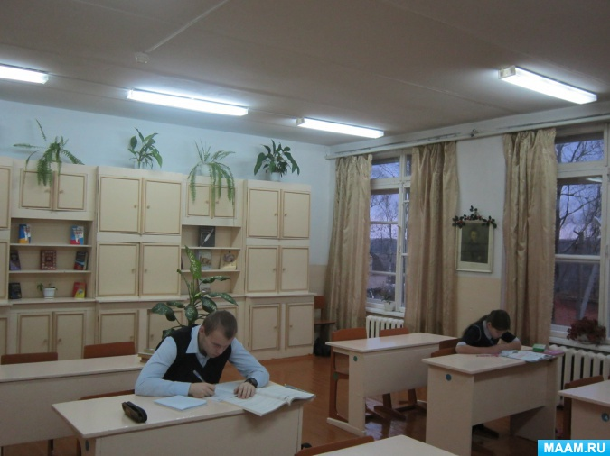 Образовательная среда в кабинете русского языка и литературы