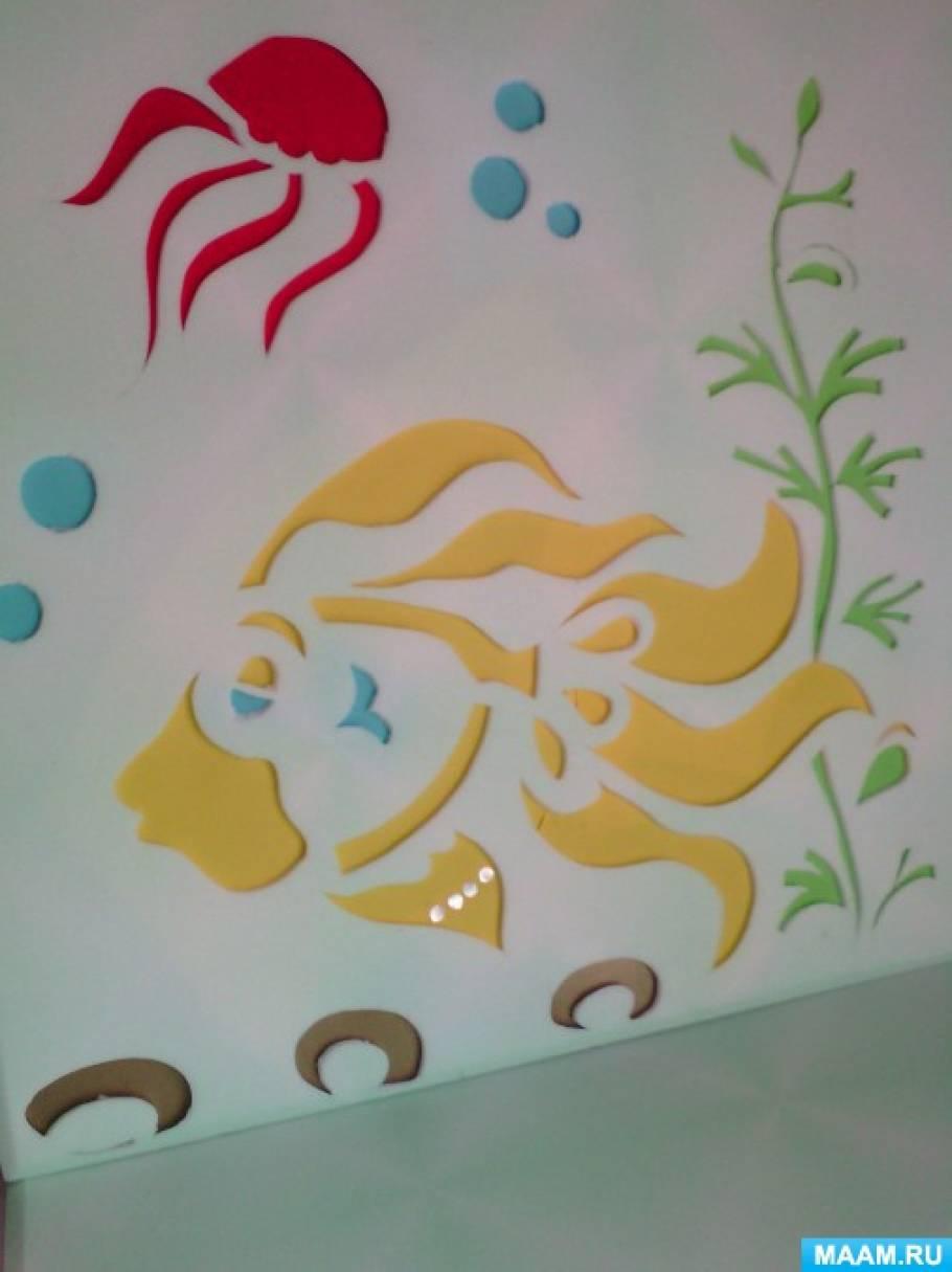 Мастер-класс по изготовлению аквариума в детском саду «Золотая рыбка»