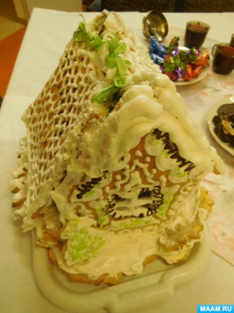 Конкурс совместного творчества для родителей и детей «Новогодняя игрушка»