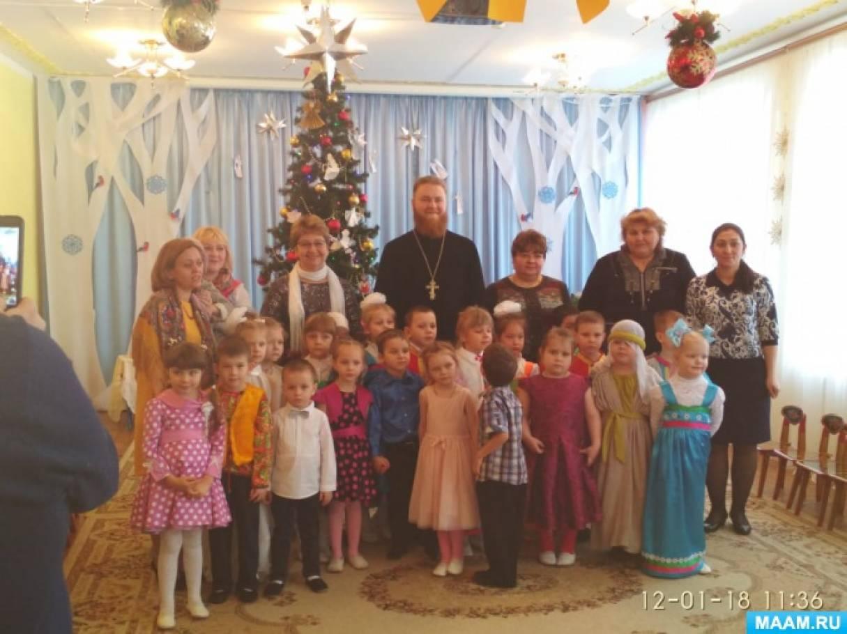 Отчет о проведенном празднике «Рождественские встречи» старшая группа