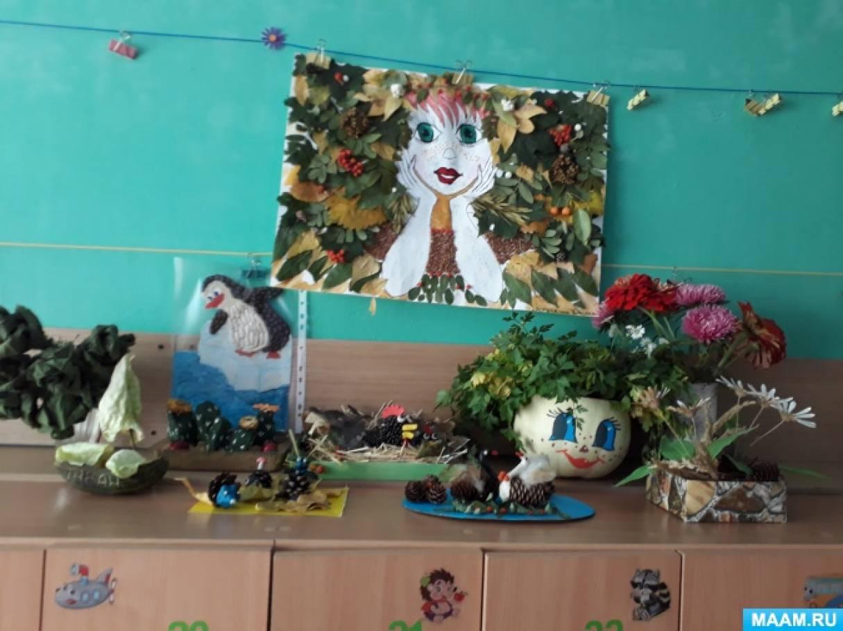 Выставка осенних подделок из природного материала «Осеннее настроение» (фотоотчёт)