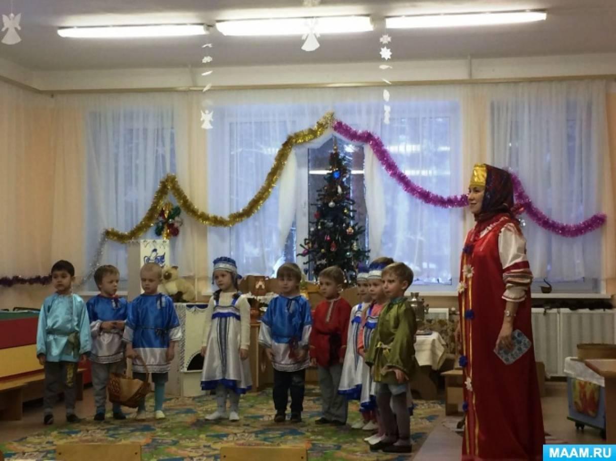 Конспект развлечения детей средней группы Зимние посиделки