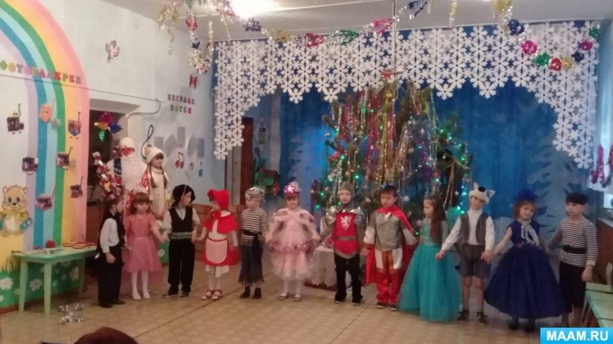 Песня «Российский Дед Мороз» и танец «Потолок ледяной» с новогоднего утренника в подготовительной группе