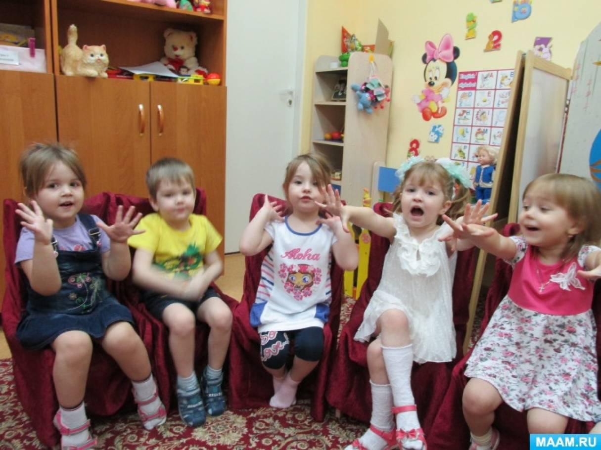 Картотека пальчиковых игр для детей младшей группы