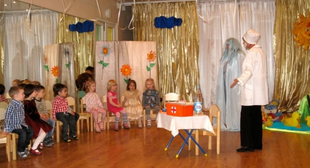 Праздник нептуна в детском саду развлечения