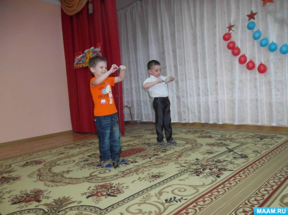 «День защитника Отечества». Сценарий праздника для детей 4–5 лет