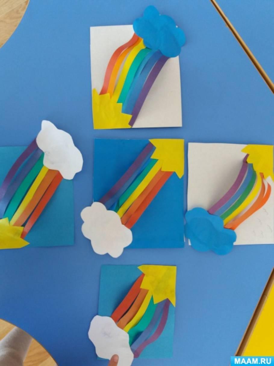 Поделки из бумаги радуга 6