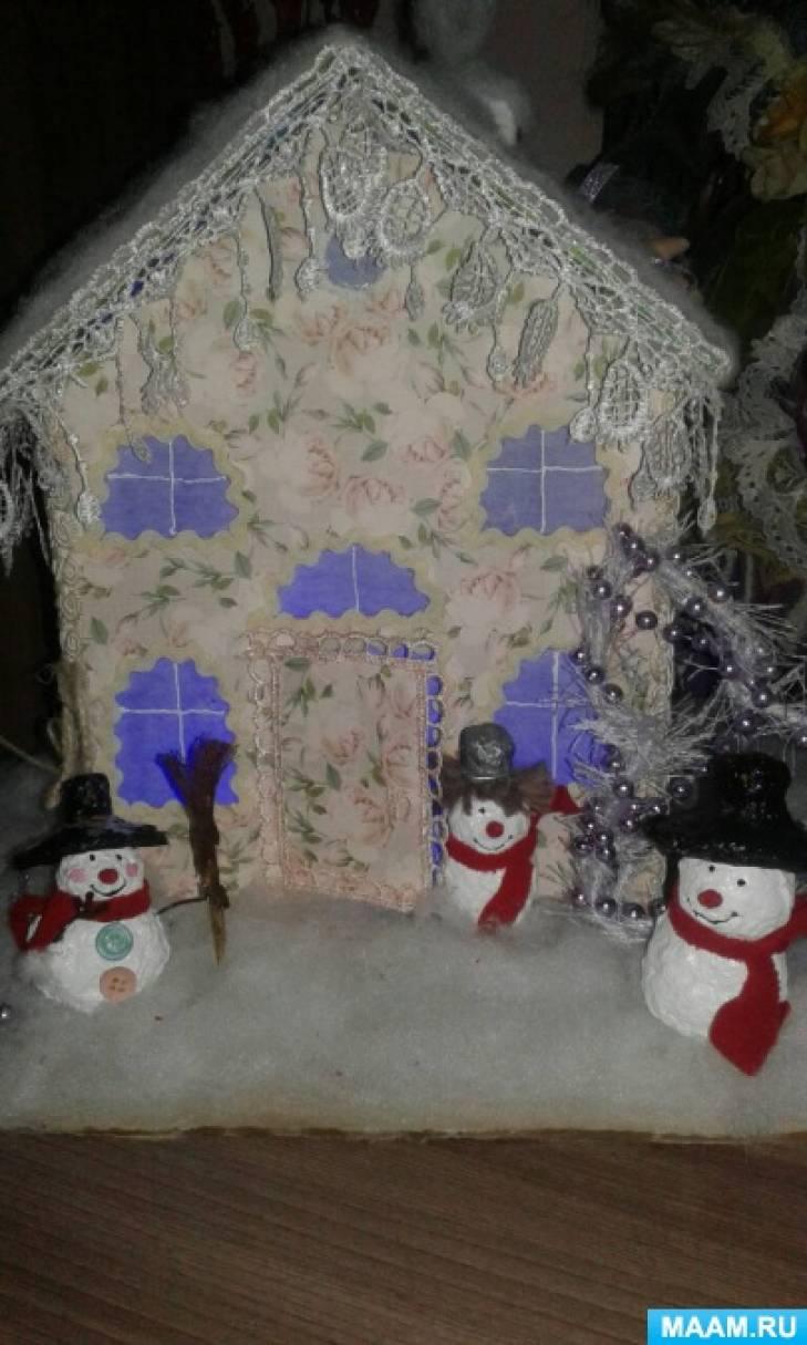Фотоотчет выставки новогодних поделок и ёлочных игрушек «Новогодние чудеса»