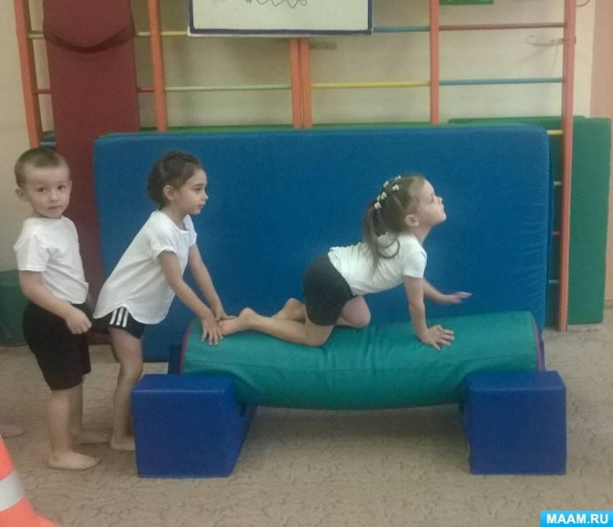Коррекционно-оздоровительная гимнастика в детском саду как средство профилактики нарушений осанки и плоскостопия
