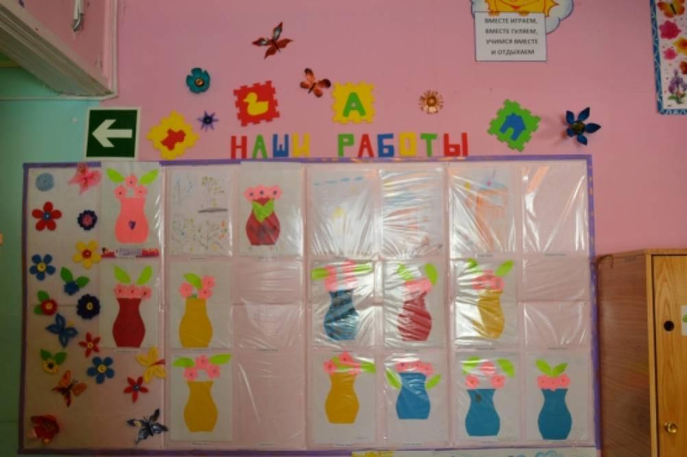 Оформление приемной в детском саду