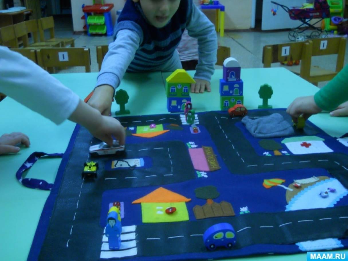 Мастер-класс «Изготовление пособия для средней группы по социально-коммуникативному развитию. Игровой коврик-трансформер»