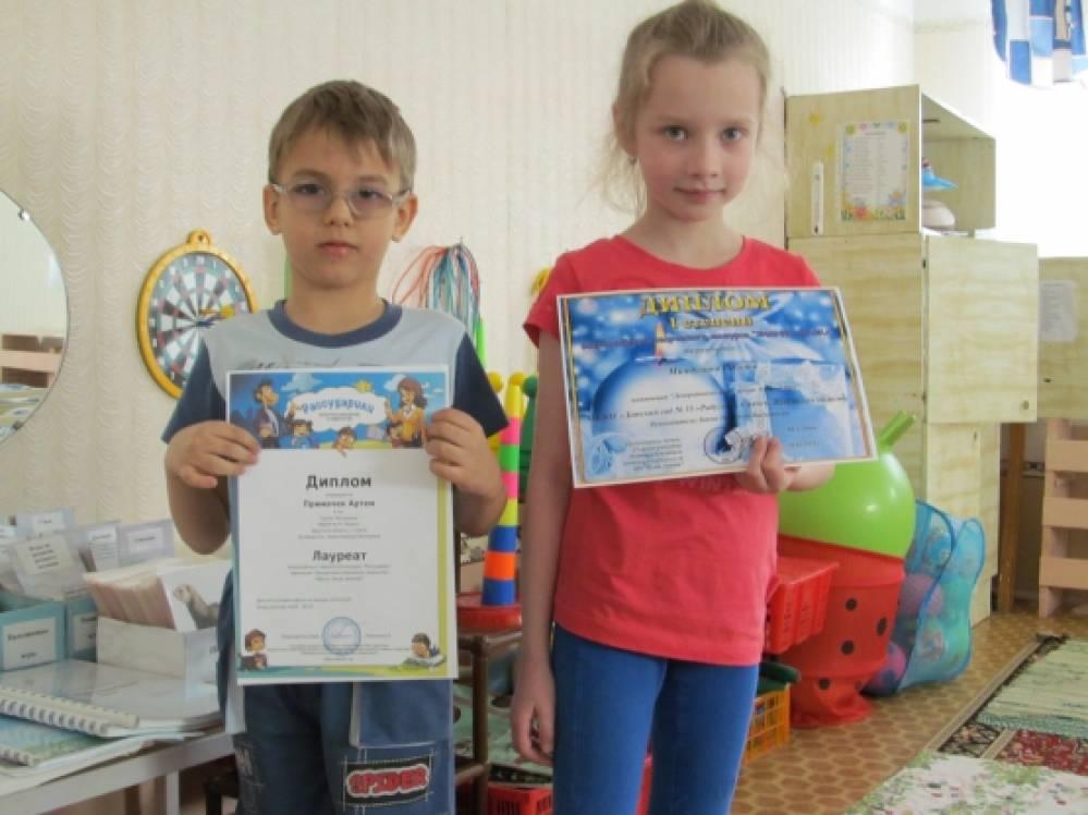 Фотоотчет об участии дошкольников в конкурсах