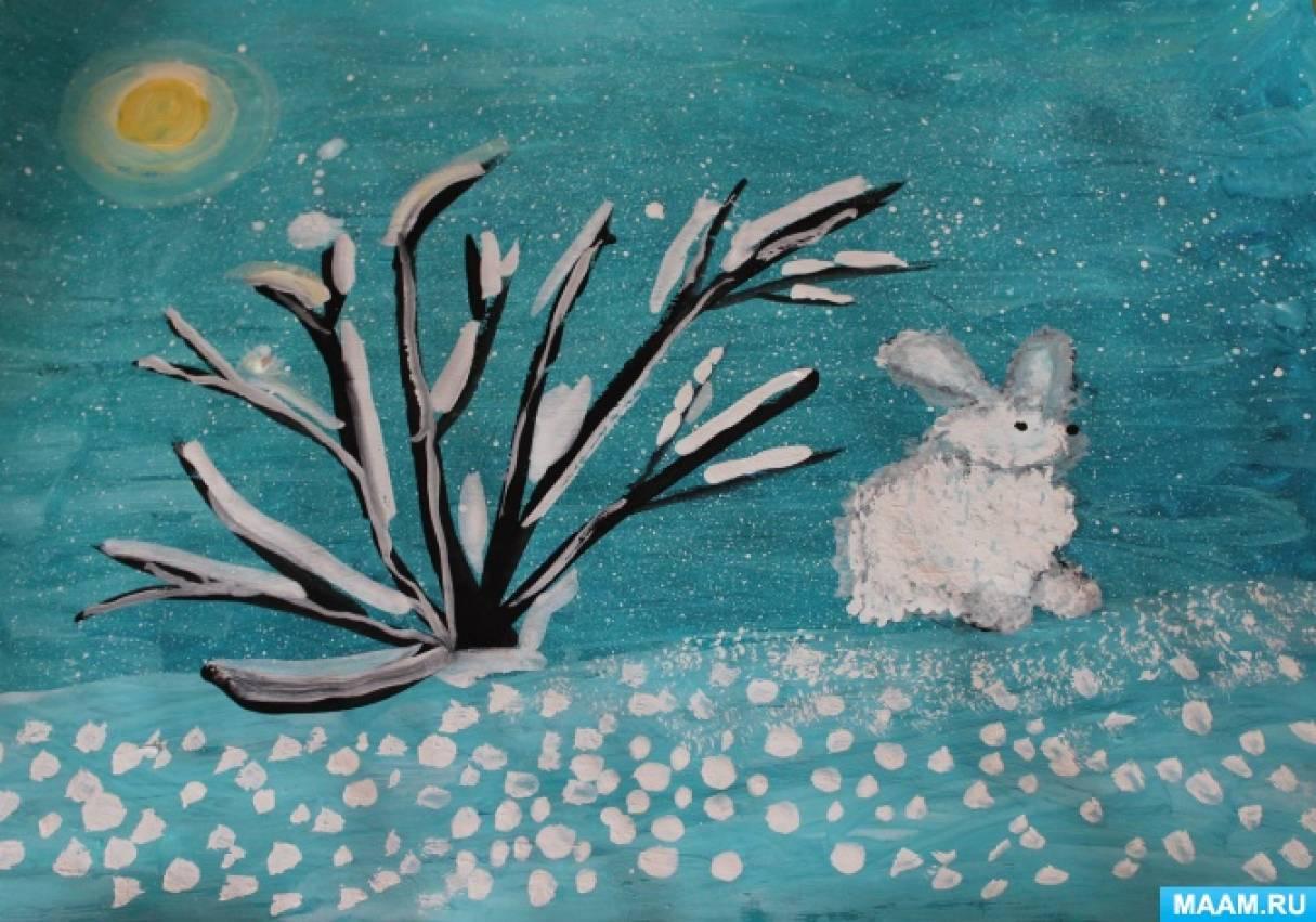 Мастер-класс по рисованию «Зайка зимой»