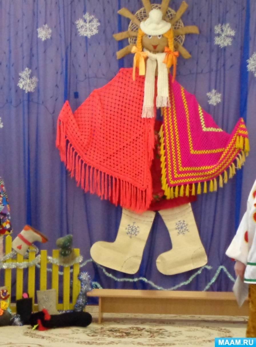 Фотоотчёт праздника «Русский валенок» для старшей и подготовительной групп.