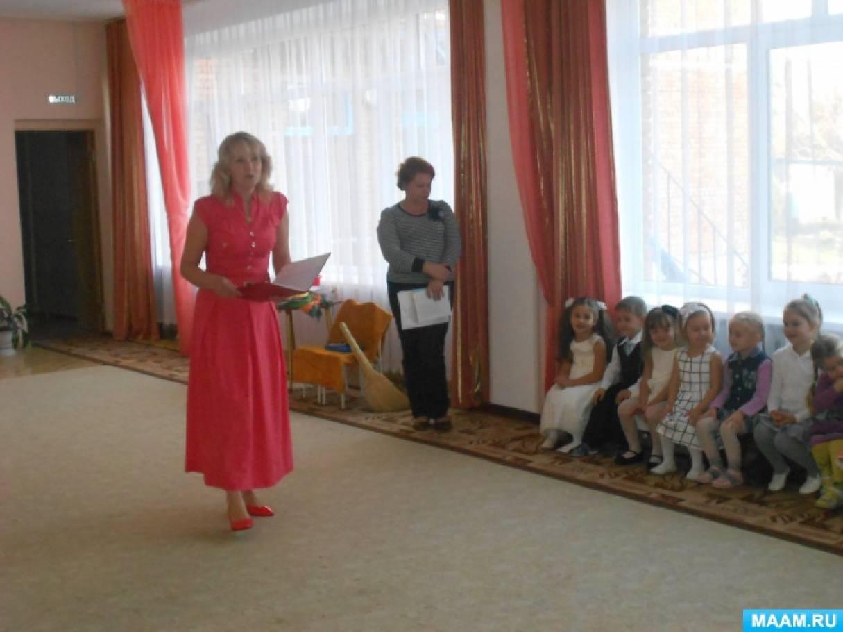 Сценарий семейной программы «Вместе с мамой» посвященный Дню Матери, для детей среднего дошкольного возраста