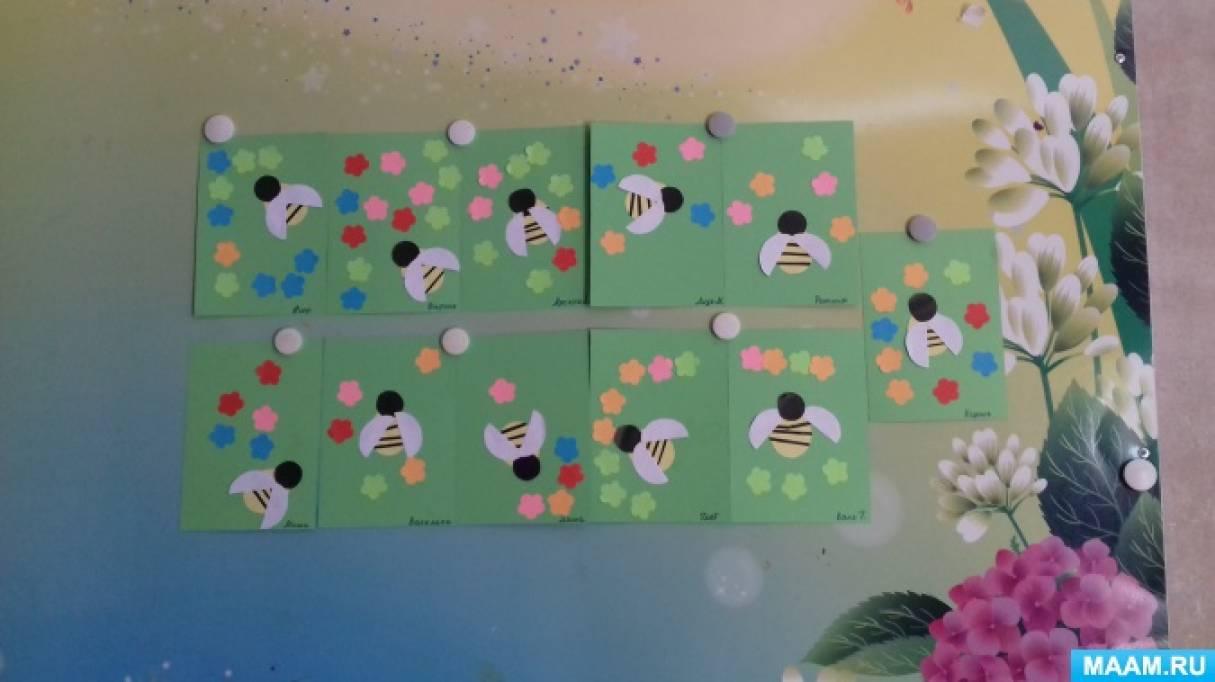 НОД по аппликации во второй младшей группе «Веселая пчелка»
