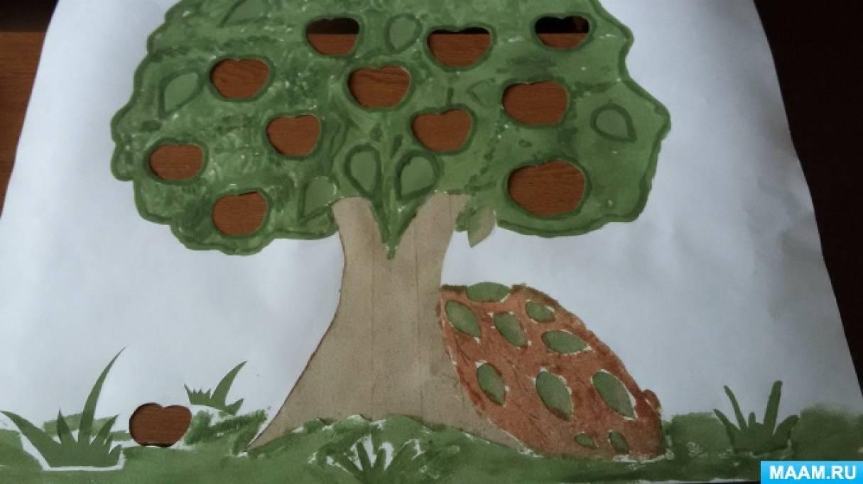 Конспект занятия по ознакомлению со свойствами песка для детей младшего дошкольного возраста «Яблоки для ёжика»
