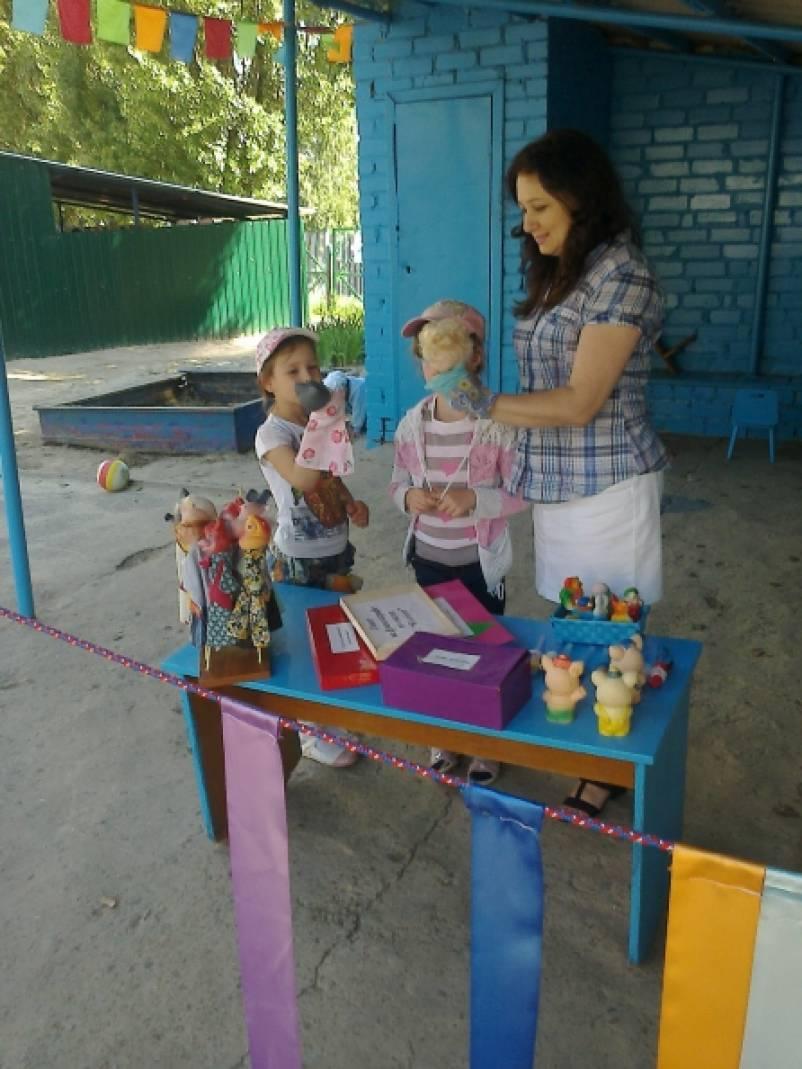 знакомство с понятием пара в детском саду