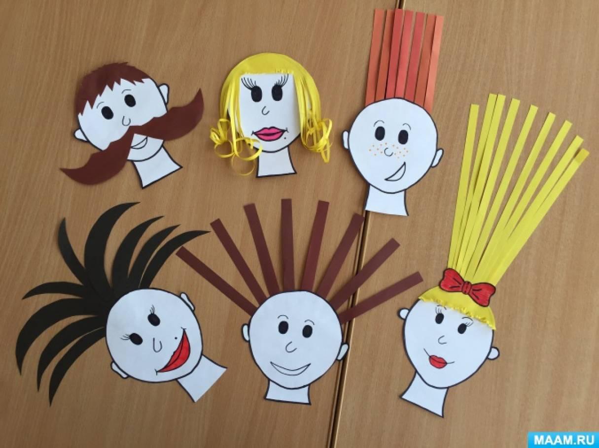 Игра «Бумажная парикмахерская»