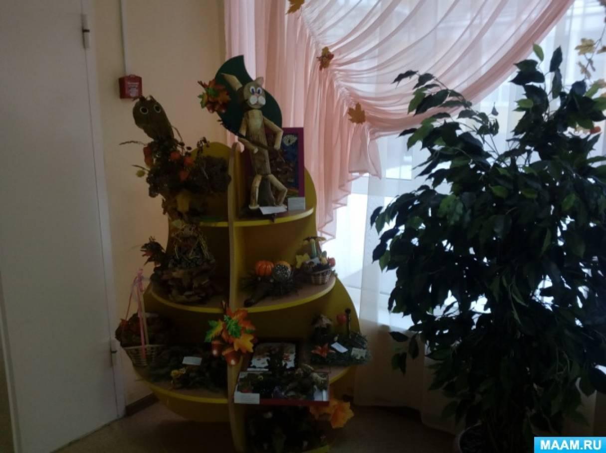 Фотоотчет о выставке «Осенние фантазии»