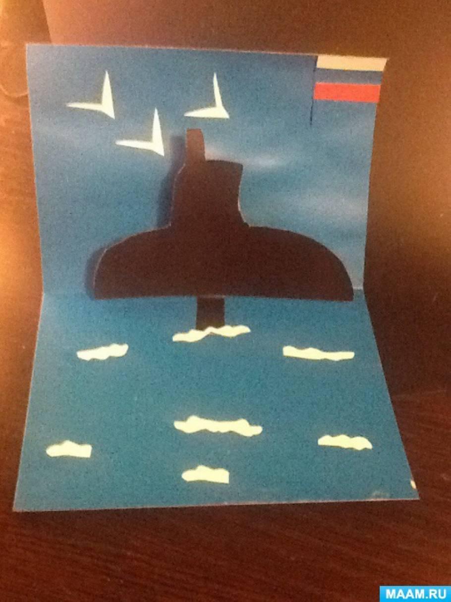 Открытки к дню подводника своими руками, картинки солдаты открытки