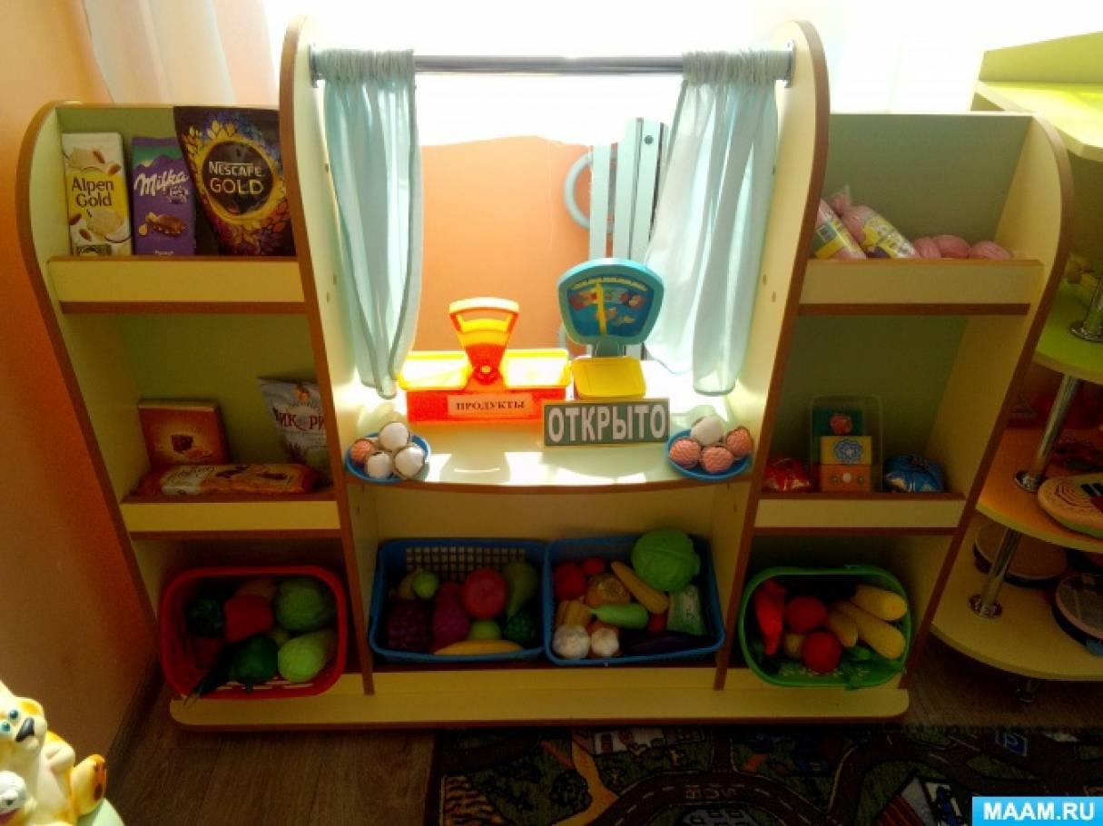 Презентация для детский сад по оформление уголков #13
