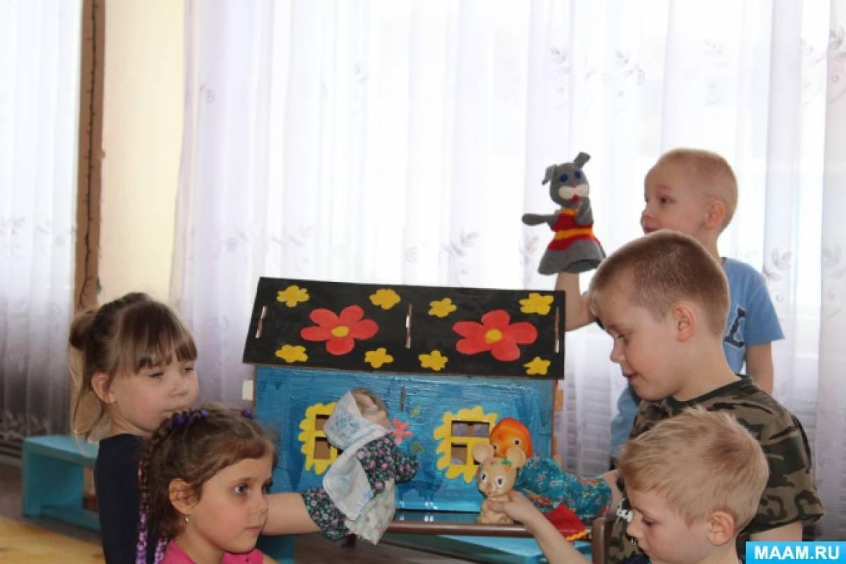 Конспект занятия по развитию речи во 2 младшей