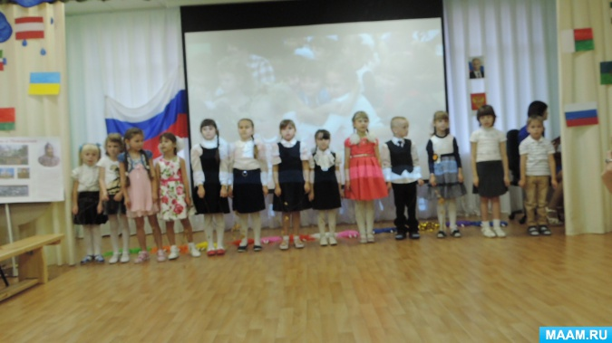 Сценарий праздника День народного единства