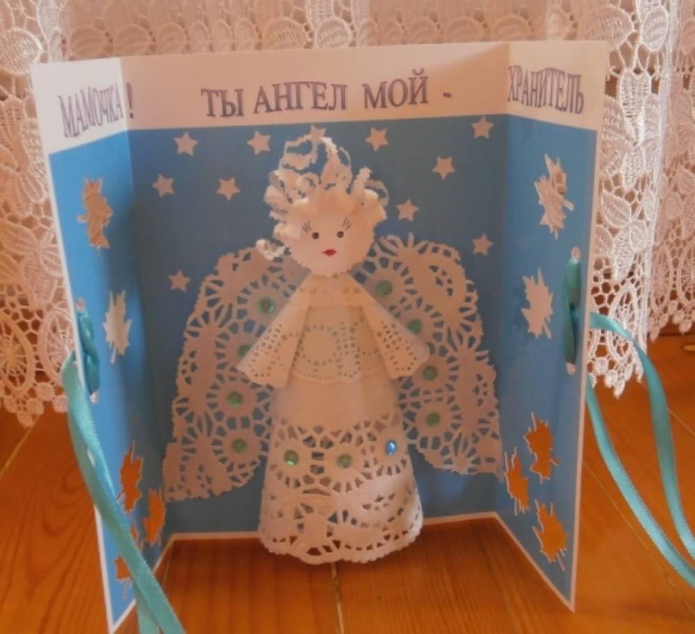 Картинки надписями, открытки на день ангела своими руками маме
