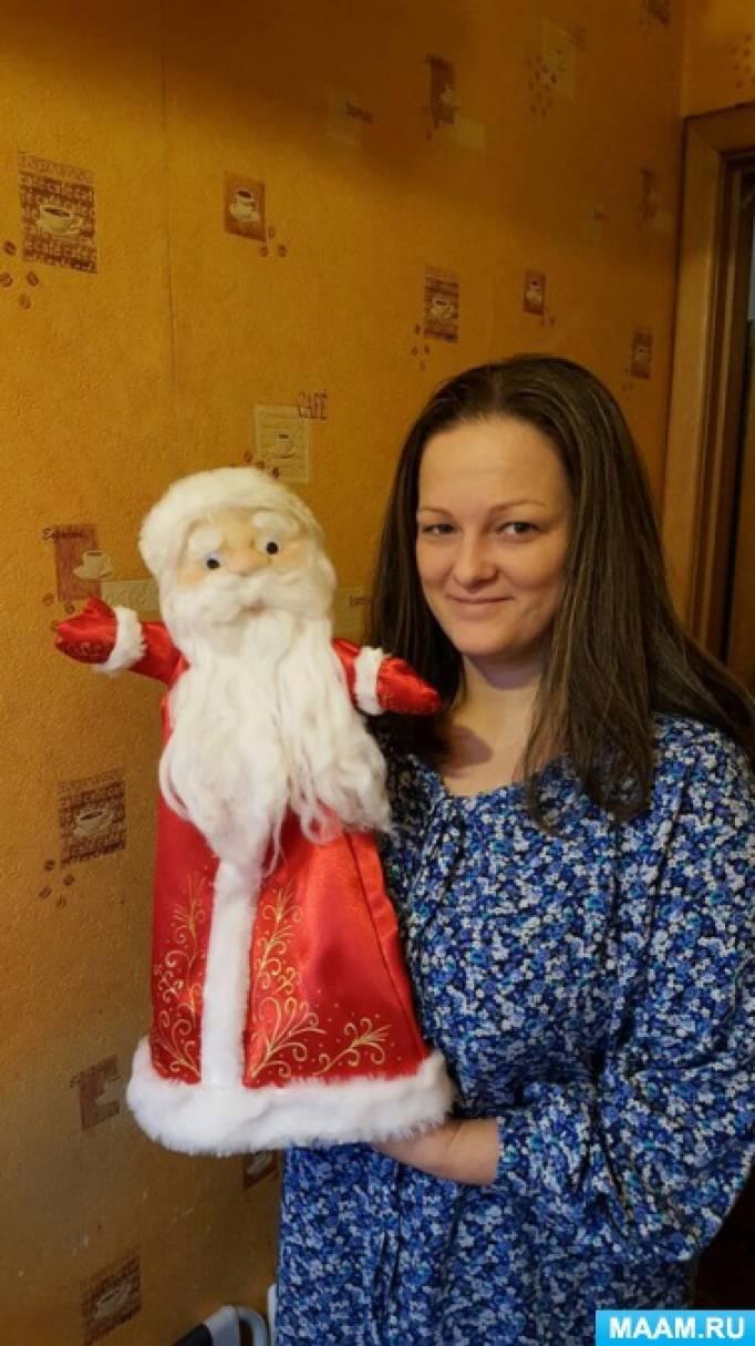 Кукла Дед Мороз из капроновых колготок