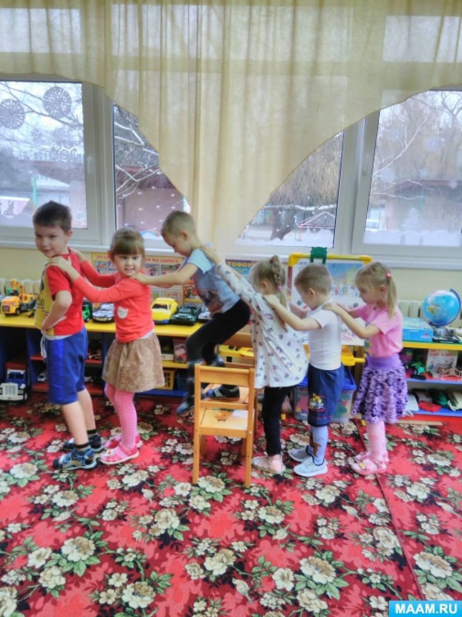 Игры для формирования социально-коммуникативных навыков дошкольников