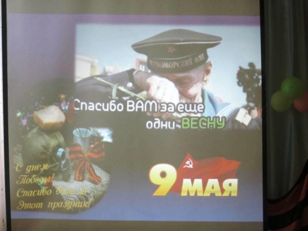 Календарь на июнь месяц 2012