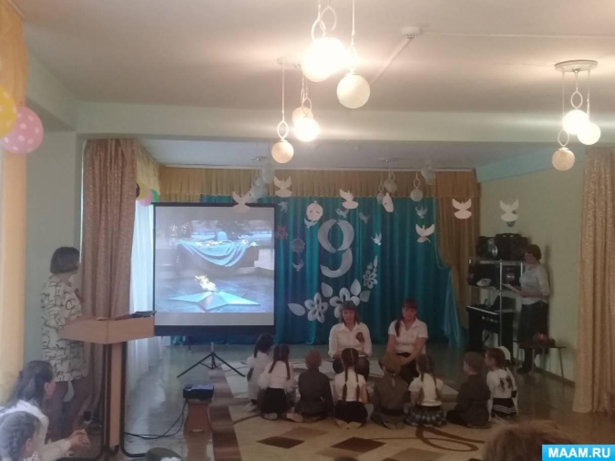 Смотр театрализованной семейной песни «Синий платочек»