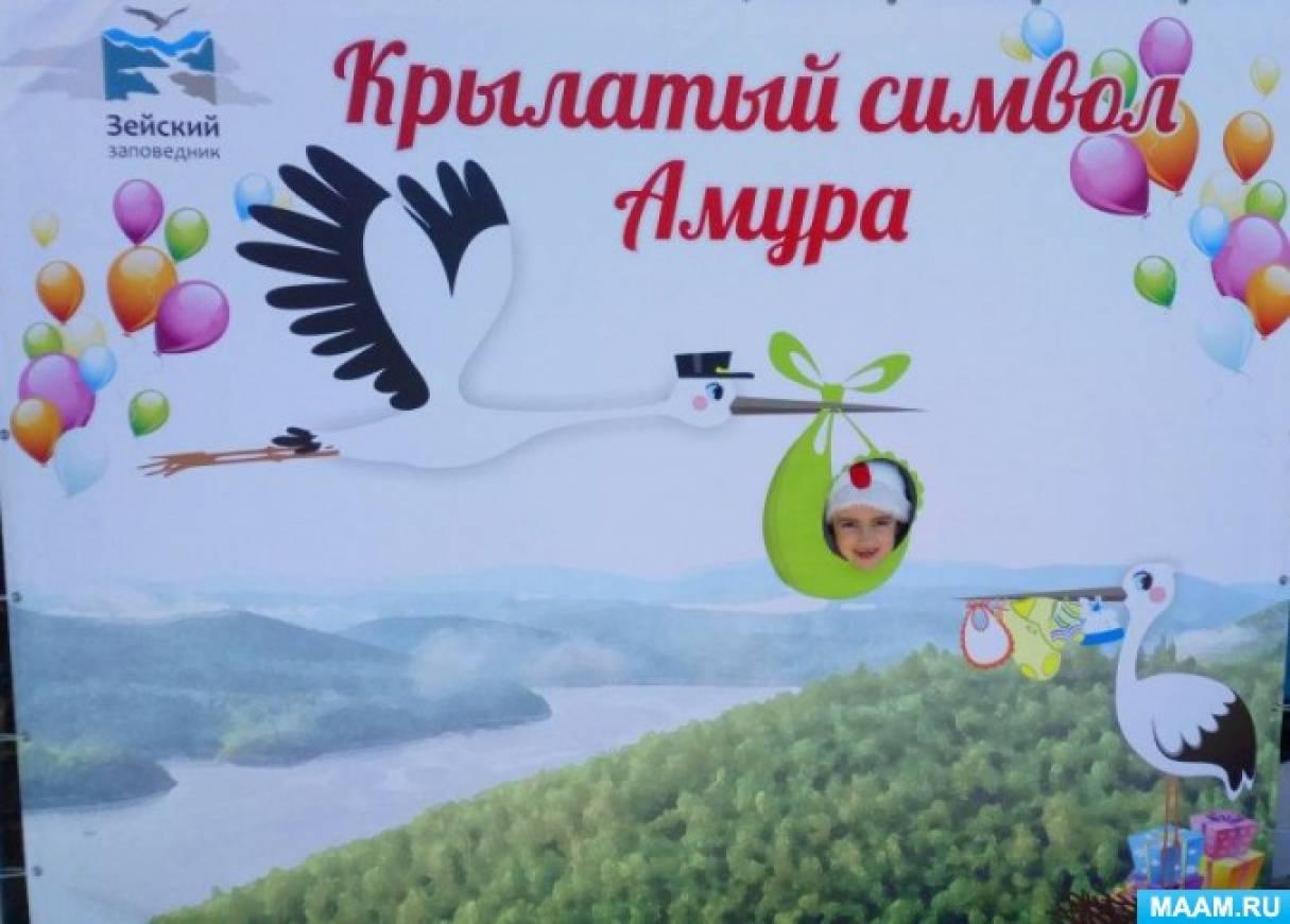 Фотоотчёт о фестивале «Подарки от аиста»