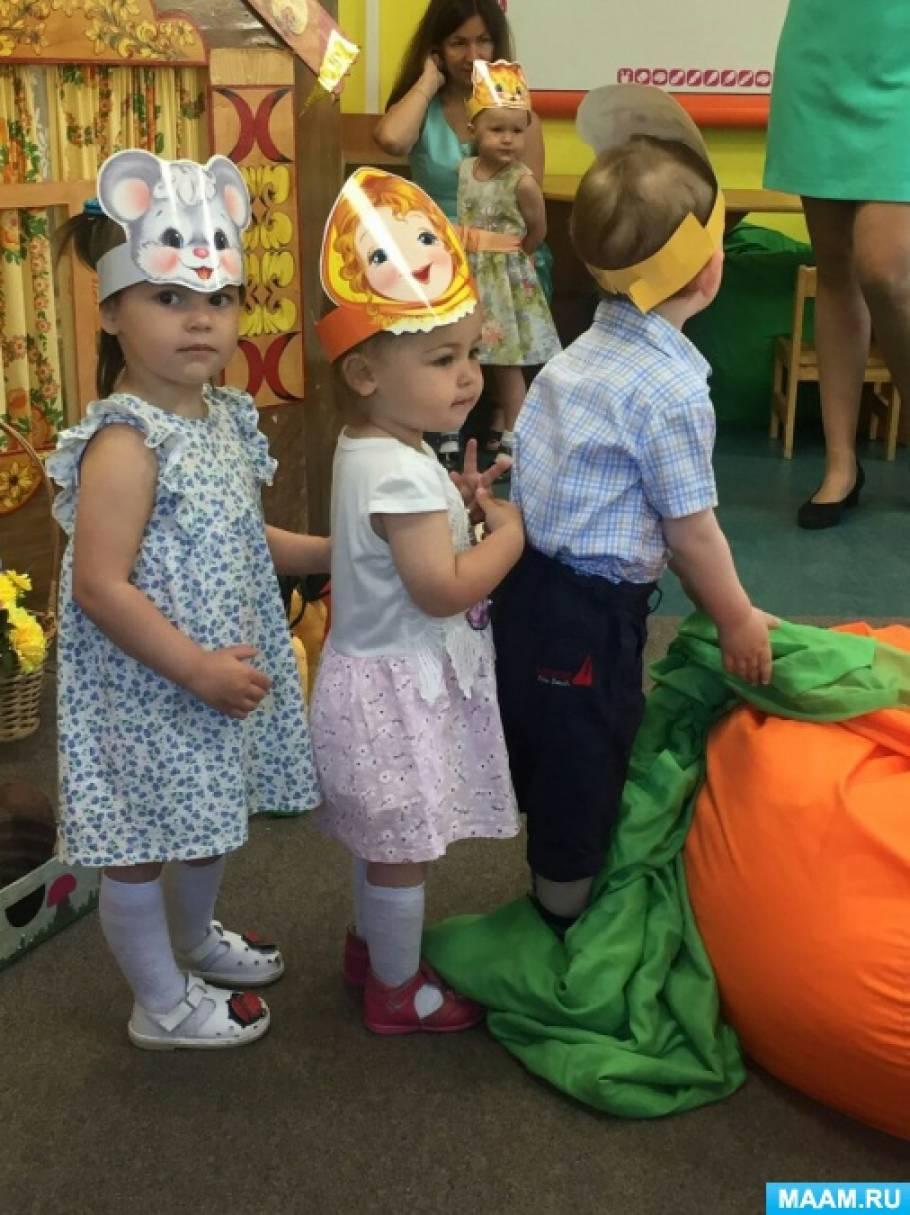 Инсценировка сказки «Репка» (группа раннего возраста)