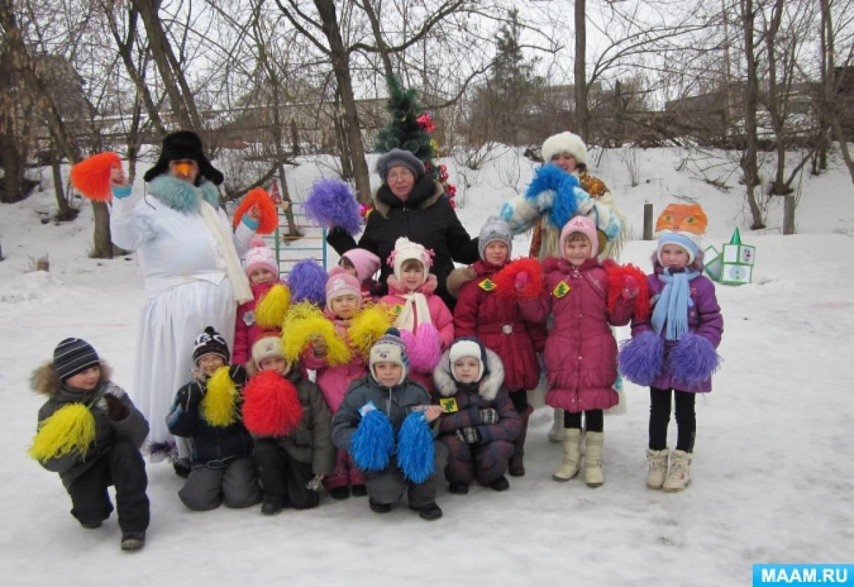 Сценарий спортивного праздника «Что нам нравится зимой?»
