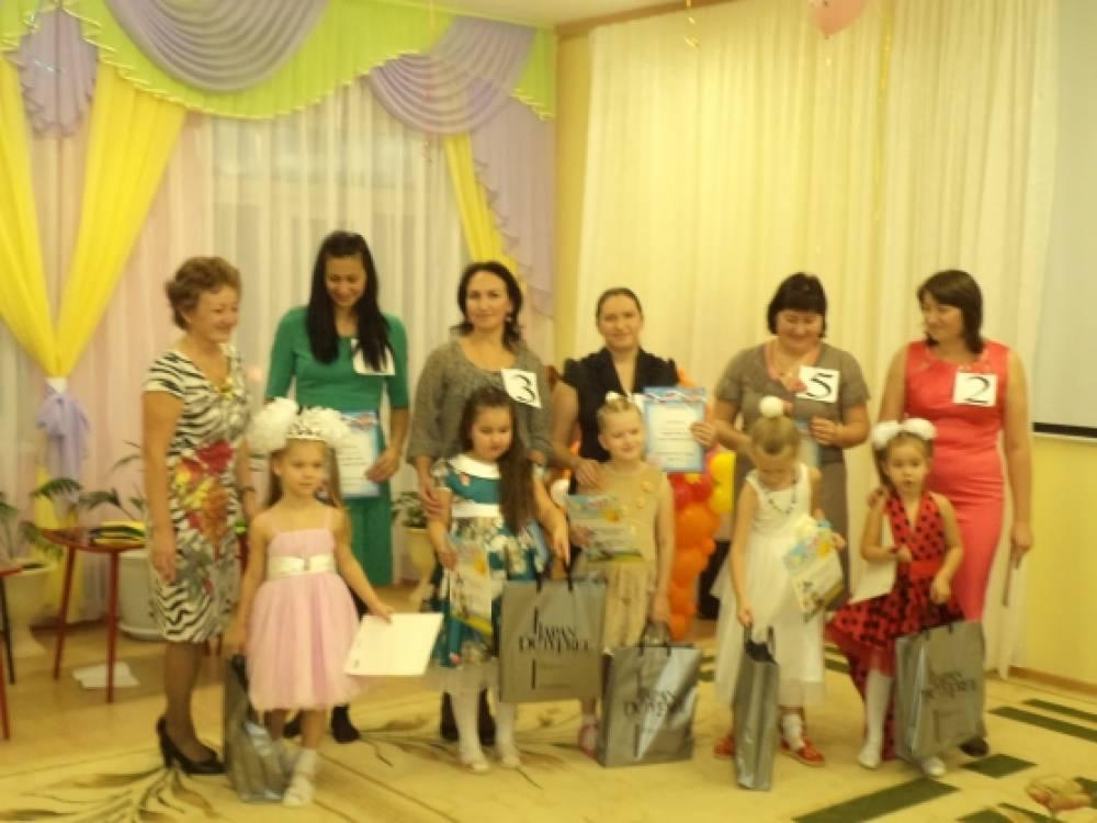 Семейный клуб в ДОУ как одна из форм педагогического просвещения родителей