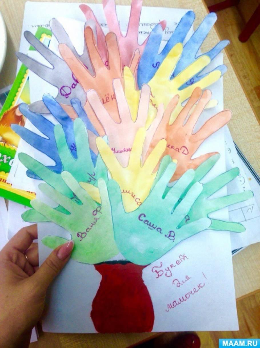 открытка с ладошками воспитателю одном предложении