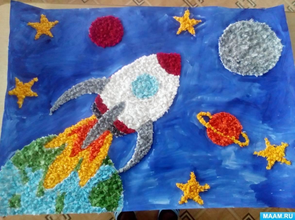 Коллективная работа «Первый полет» для участия в конкурсе «Россия— космическая держава»