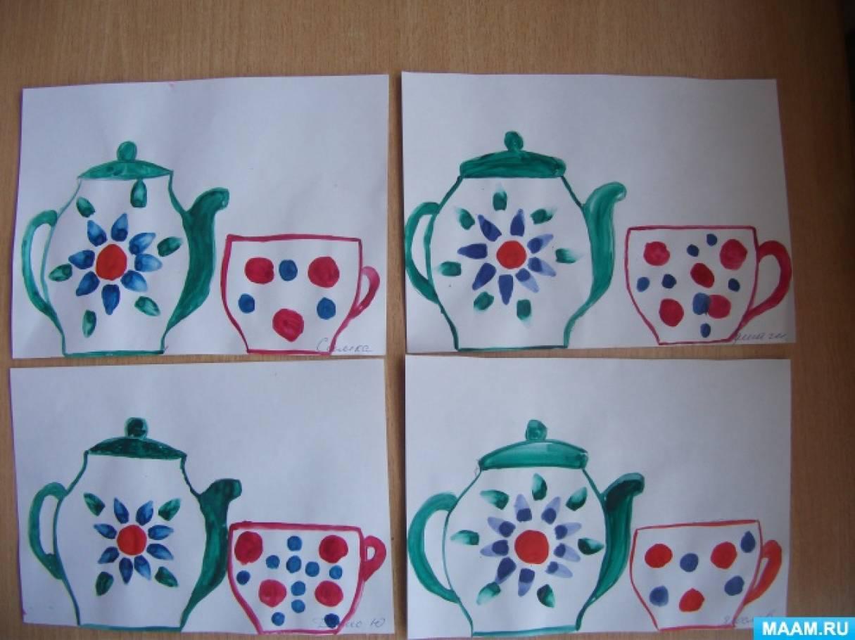 Конспект НОД по рисованию в старшей группе «Чайная посуда»