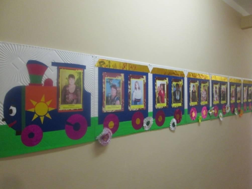 Оформление фойе в детском саду своими руками фото