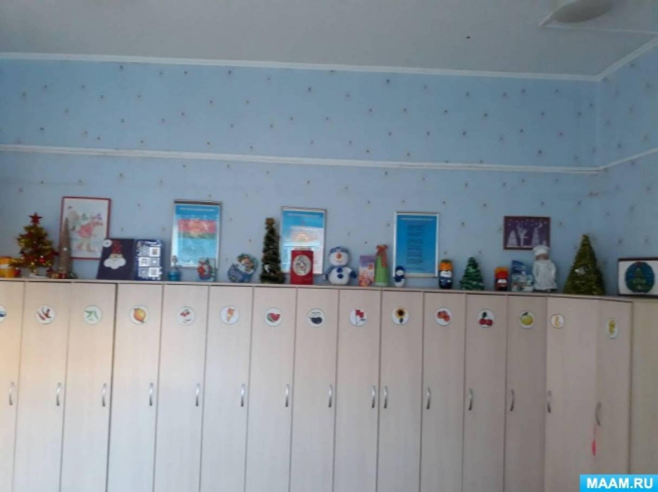 «Новогодняя сказка». Праздничное оформление детского сада